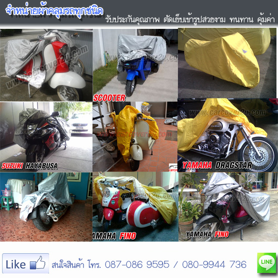 [Image: motorcy_cover_590715-2.jpg]