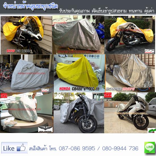 [Image: motorcy_cover_590715.jpg]